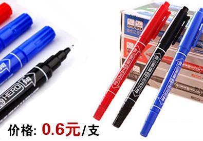 HERO 英雄887记号笔 黑色/蓝色/红色双头小号记号笔 油性记号笔