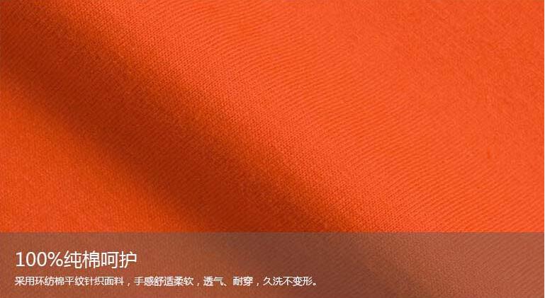 圆领T恤面料展示