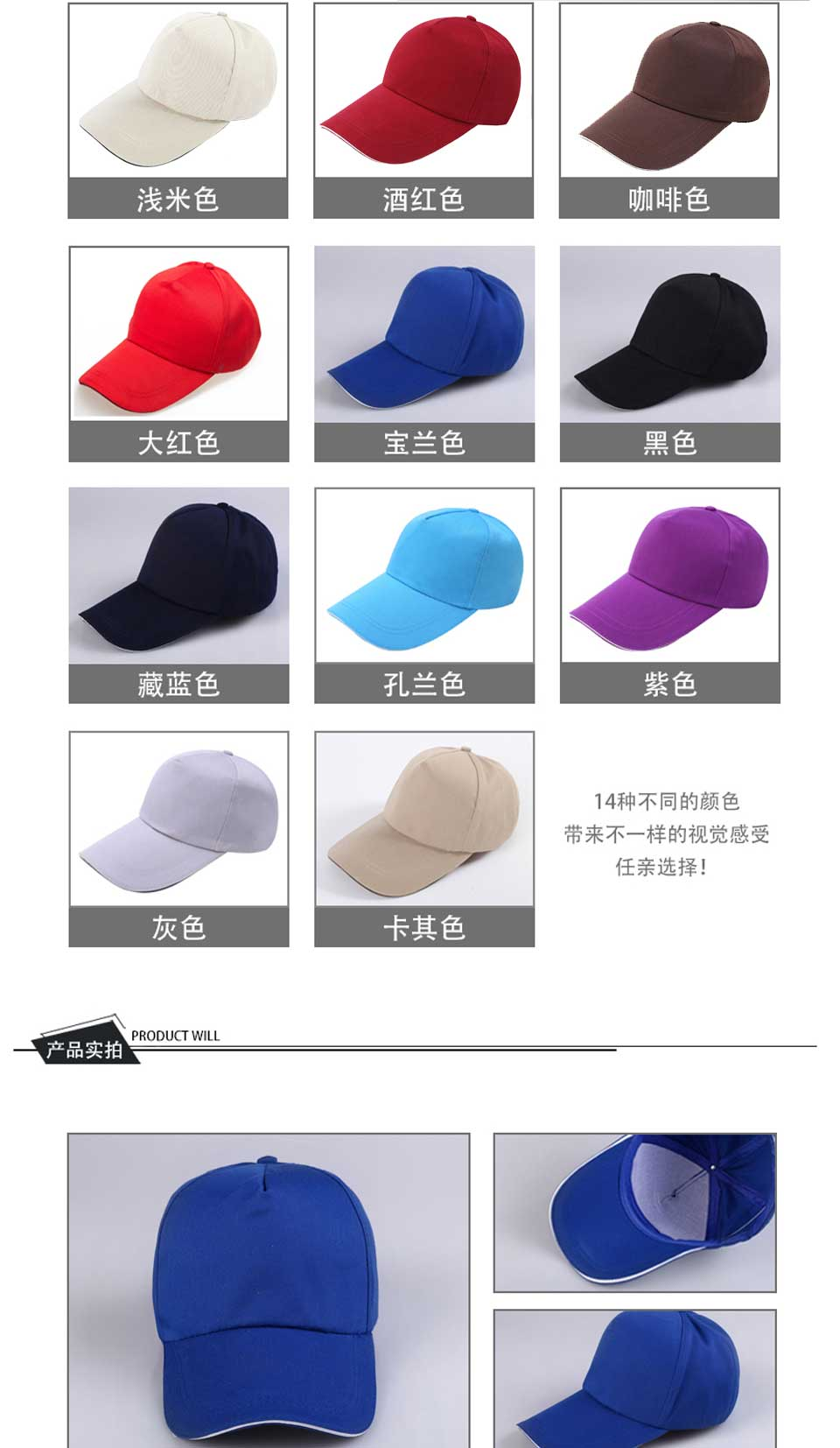 5瓣式鴨舌帽 定做純色廣告帽