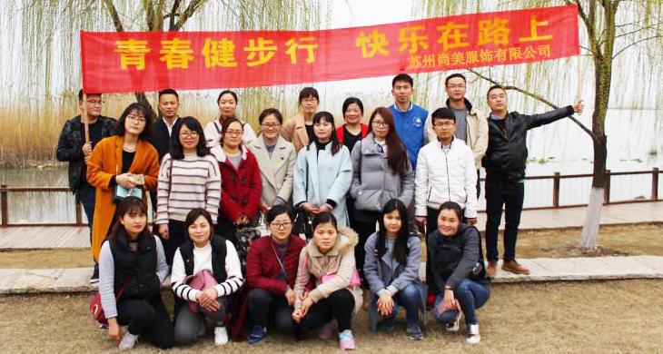 尚美服饰组织春季旅游团队活动