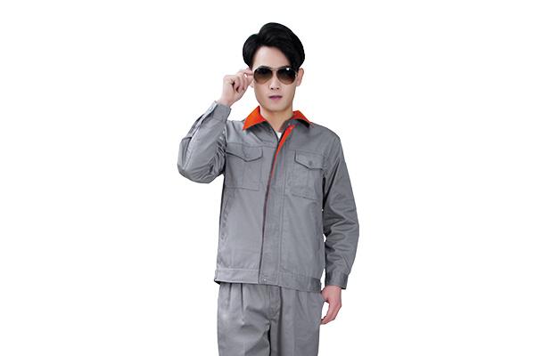 中灰色长袖春秋季工作服