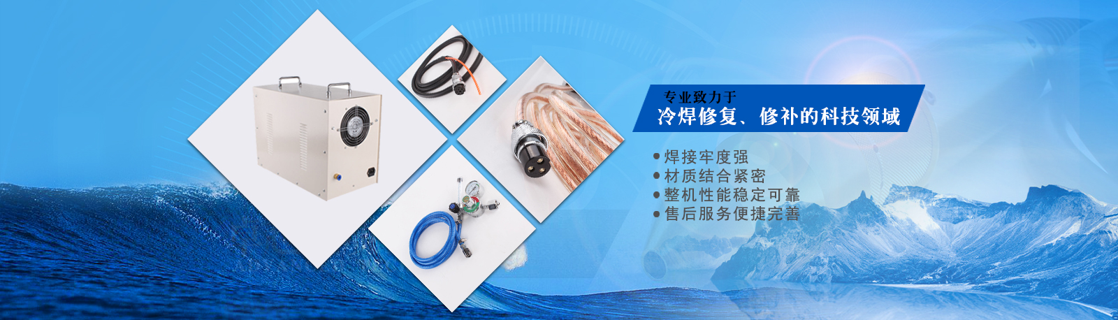 上海广倍机电科技有限公司