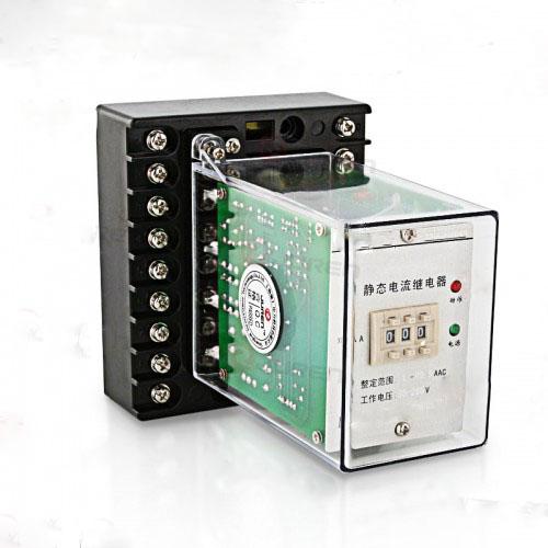 JL-40B/2b电流继电器