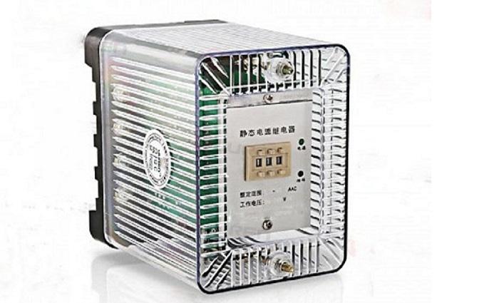 JL-40A/1b电流继电器