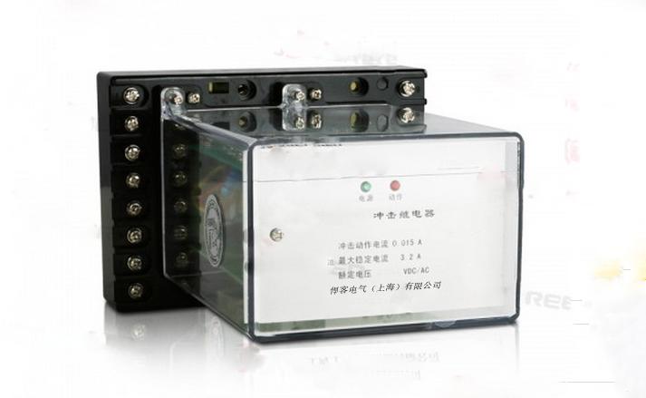 ZJC-3静态冲击继电器