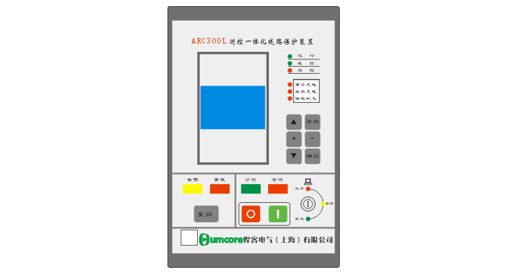 ARC300系列微机保护程序工作原理