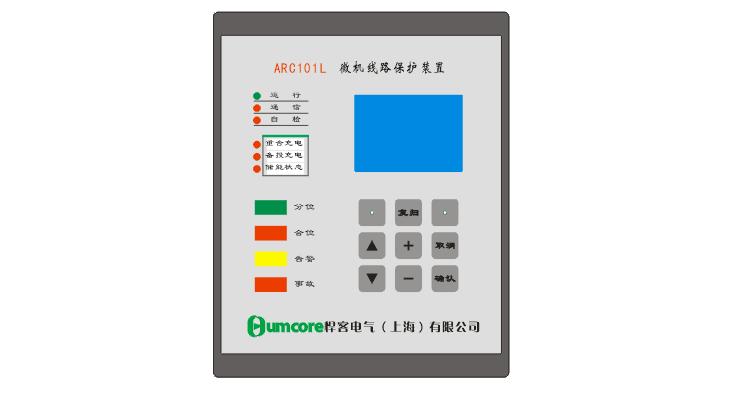 ARC101F微机发电机后备保护装置