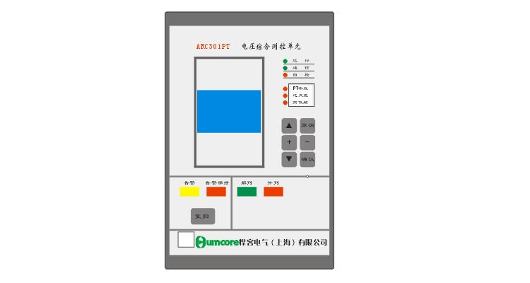 ARC302PT电压综合测控单元