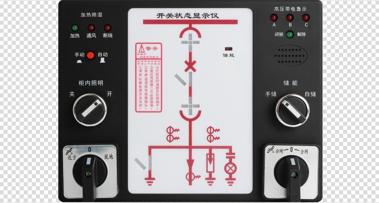 ARD302开关柜智能操控装置