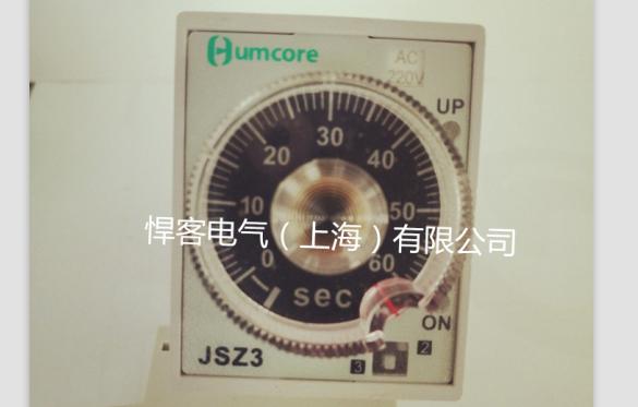 JSZ3系列时间继电器