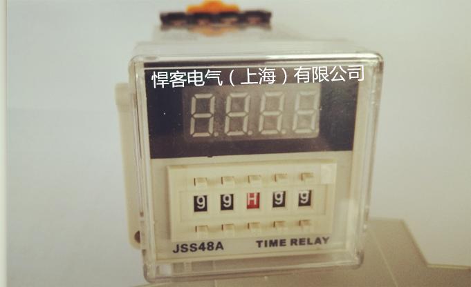 JSS48A时间继电器