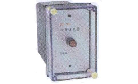 DX-33/5信号继电器