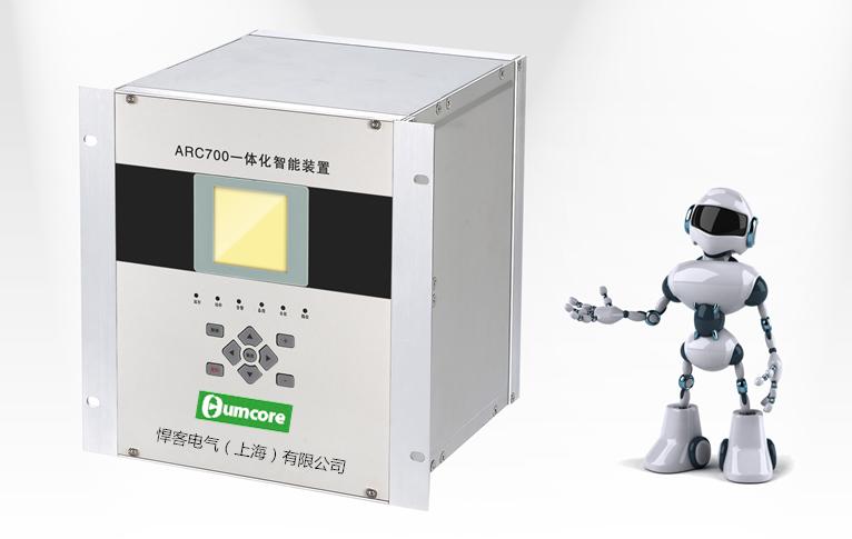 ARC700-G光伏箱变智能测控装置方案及选型