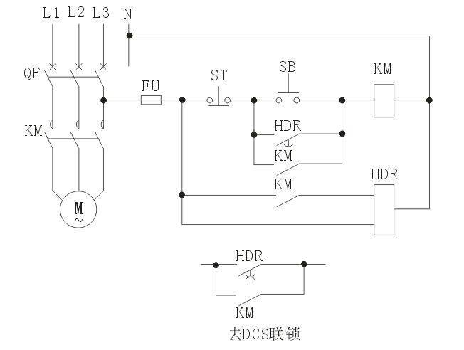 2)标准典型接线图(适用于新设计)  如图所示:新设计时,可专门取一付接触器常开触点输入到晃电继电器Y1端子,做为接触器位置检测。工艺联锁或电气联锁部分没有可不接。 3)变频器抗晃电典型方案  如图所示:对于带变频器的电机回路,抗晃电继器用来重启KA中间继电器,且在晃电时将变频器启动信号闭锁。 4、动作逻辑及工作原理 1)手动分合时动作逻辑:此时电源电压大于70%的额定电压,自动重合接点不响应接触器的分合;信号闭锁继电器接点跟随接触器接点分合。 2)晃电时间内又来电逻辑:晃电时,控制器电源低于70%额定电