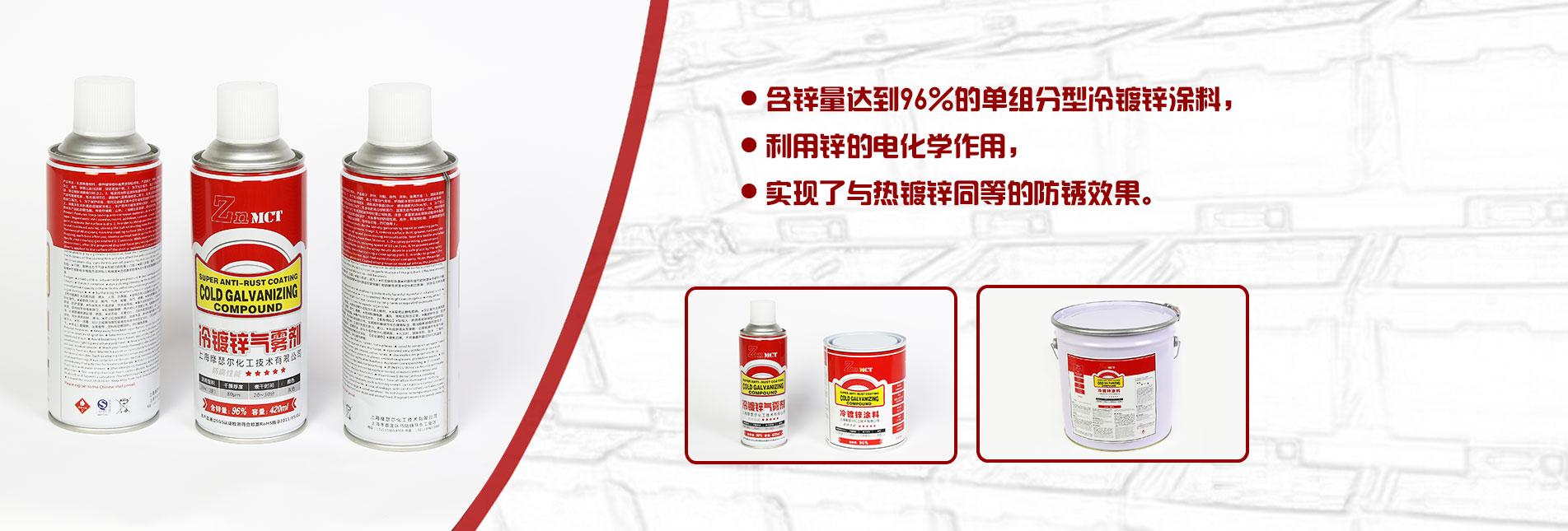 上海万博娱乐平台登录化工技术有限公司
