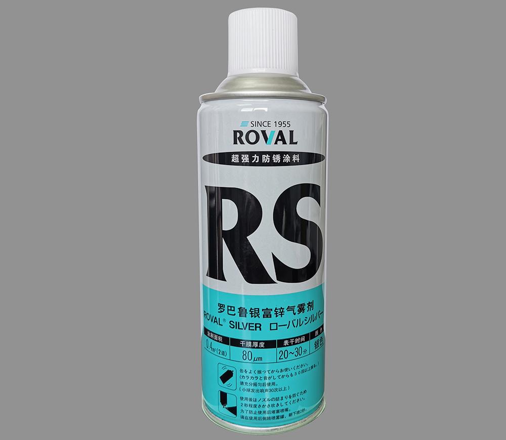 罗巴鲁银富锌气雾剂ROVALRS-420ML