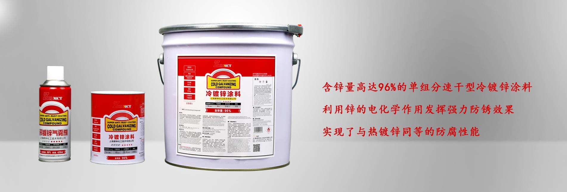 上海摩绅化工技术有限公司