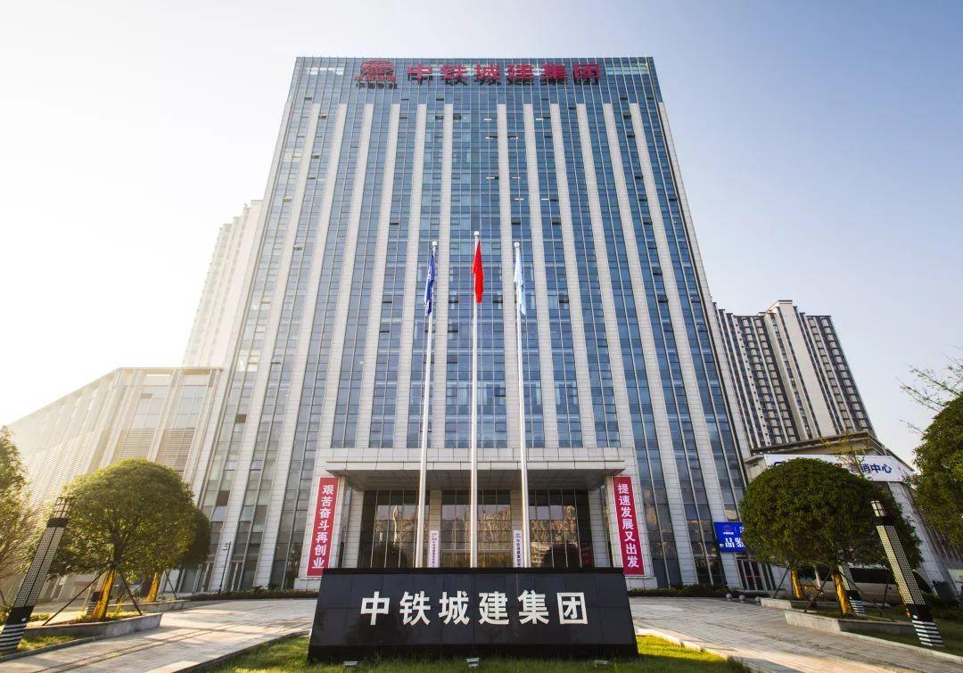 上海高壓閥門廠(集團)有限公司