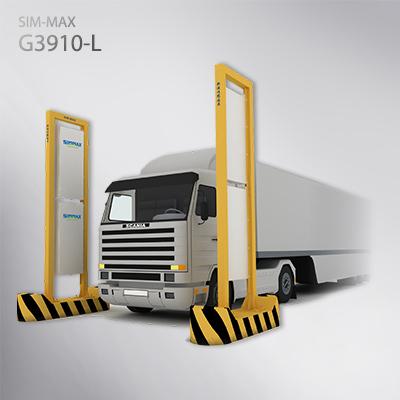 大型通道式车辆放射性监测系统