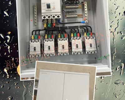 动力箱,双电源箱