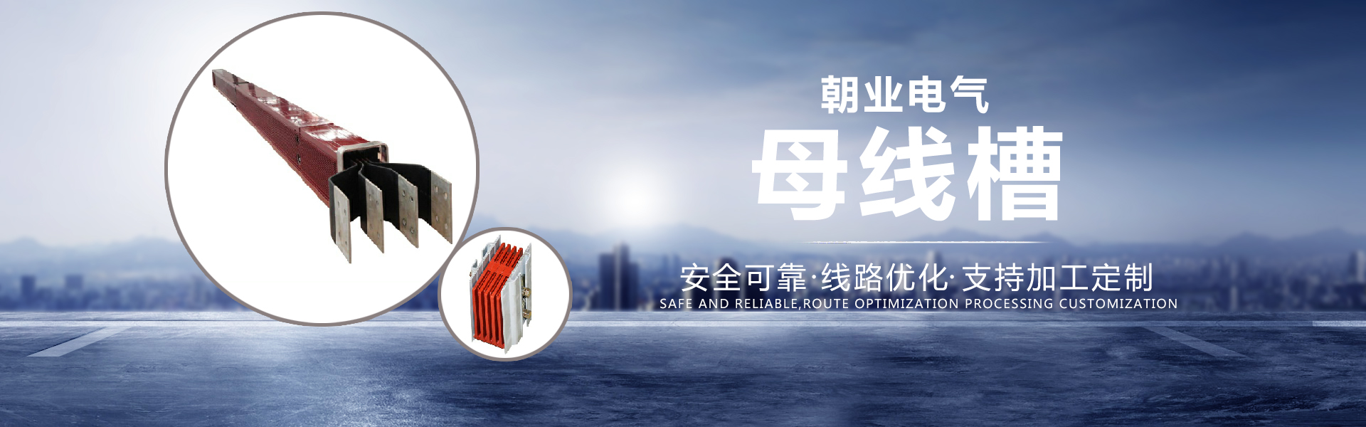 乐虎国际手机_乐虎国际手机版_乐虎国际官方网手机版轮播图