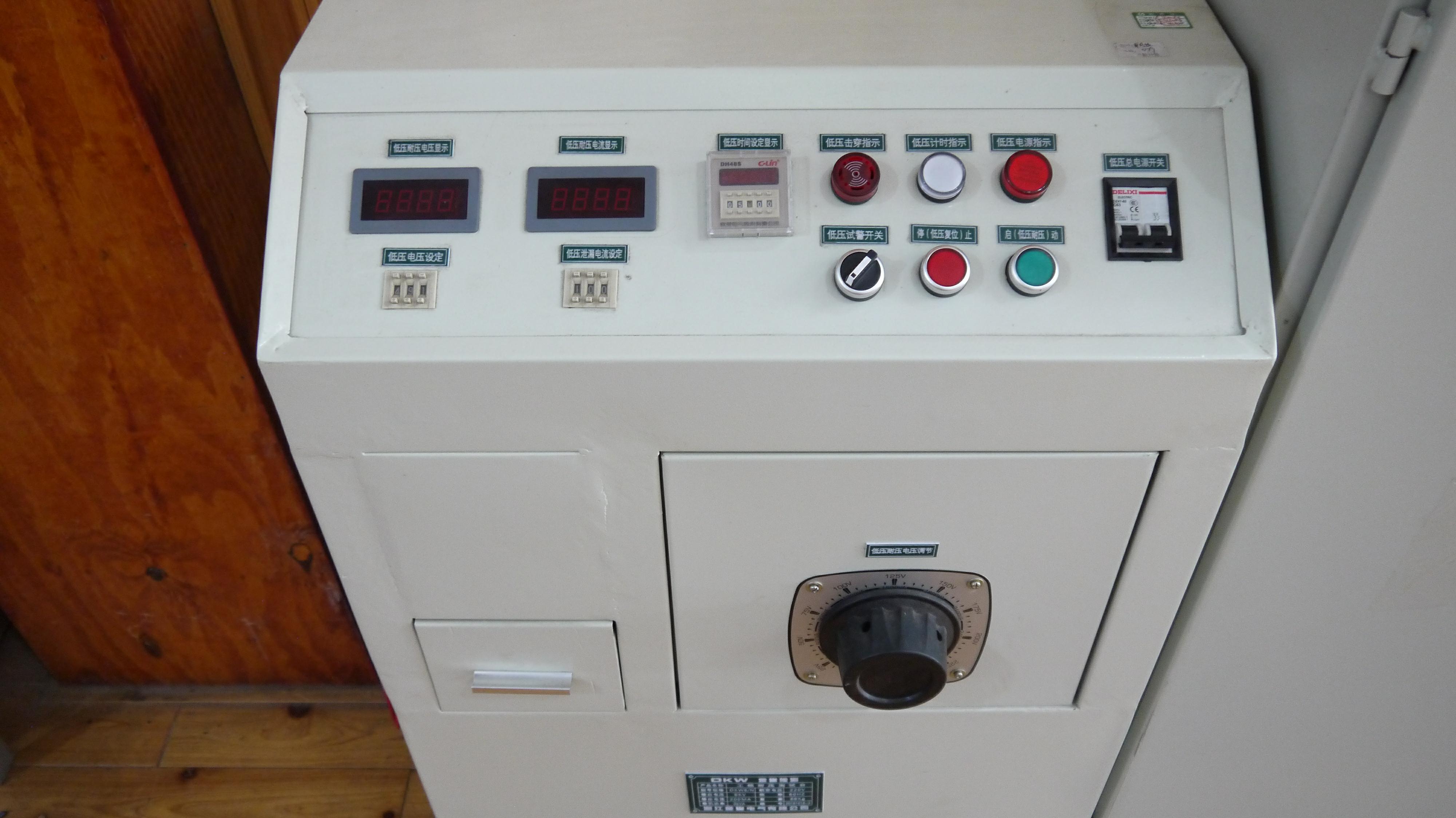JXF挂墙式控制箱