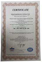 英语认证证书