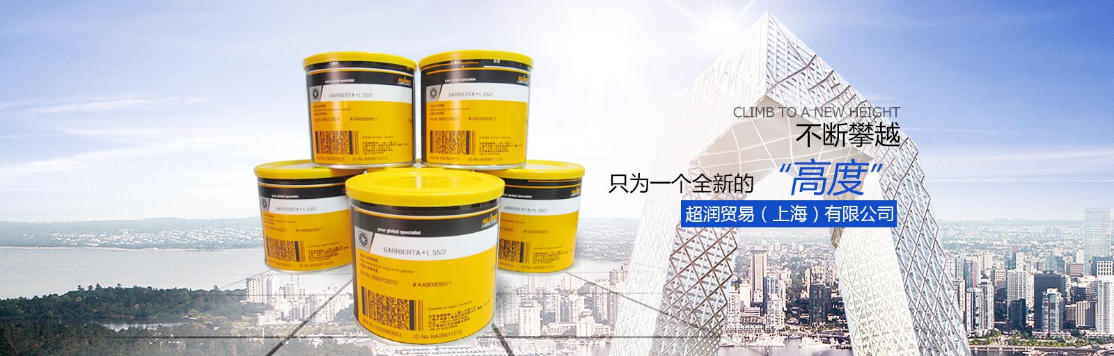 中国特种润滑油脂行业分析