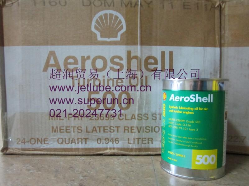 AEROSHELL Turbine Oil 500 合成涡轮...