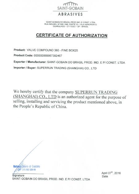 SAINT-GOBAIN品牌代理证书