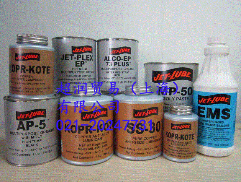 Jetlube jet-lok tl-42螺纹胶