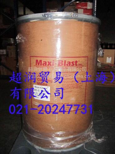 Maxi-blast Polyamide Cubical P...