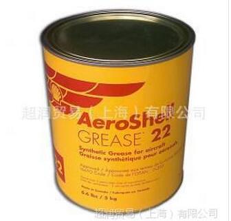 AEROSHELL Grease 22 多功能多用途润滑脂