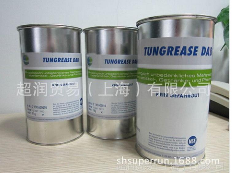 TUNAP TUNGREASE DAB多用途润滑脂