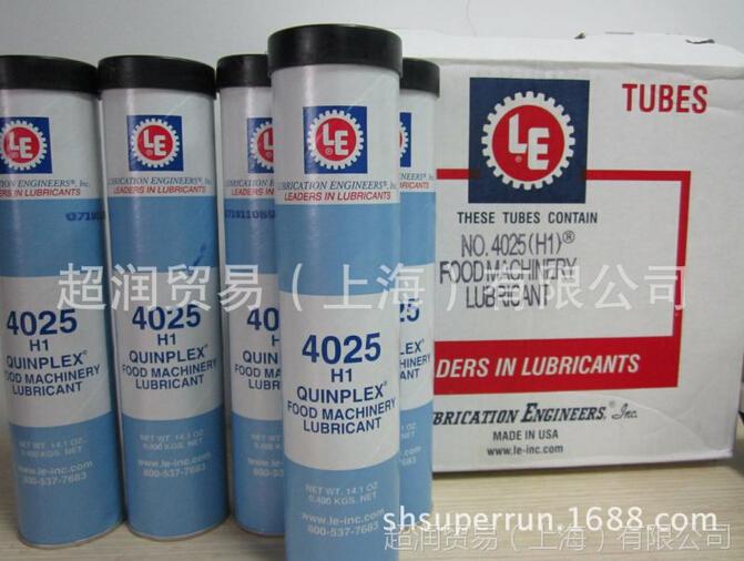LE 4025 食品机械润滑剂