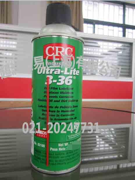 CRC Ultra-Lite 3-36 防锈剂