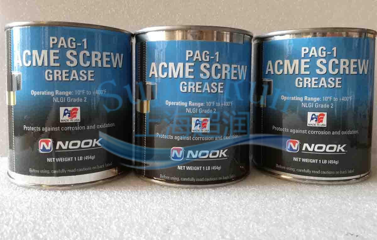 NOOK PAG-1梯形螺纹润滑脂