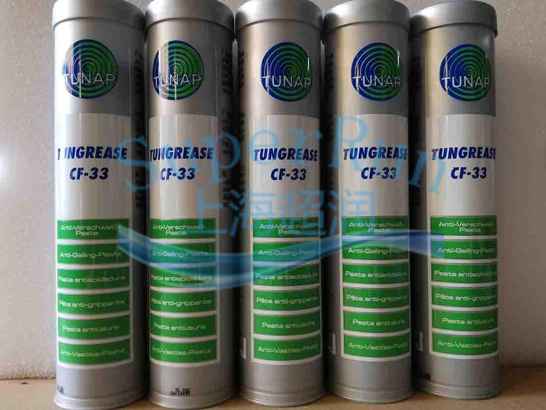 统耐保 TUNAP TUNGREASE CF -33润滑油