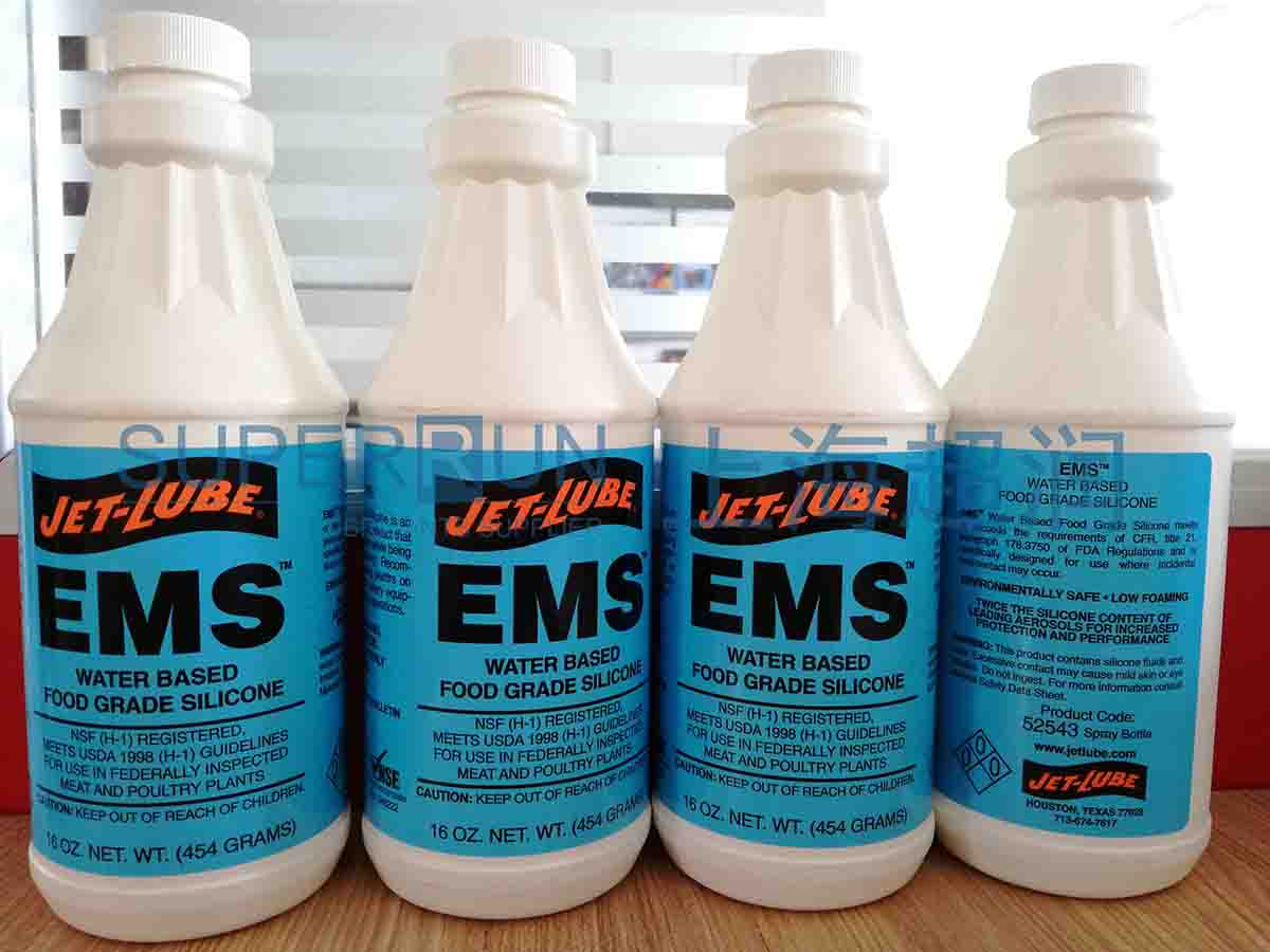 Jet-LUBE EMS 润滑剂