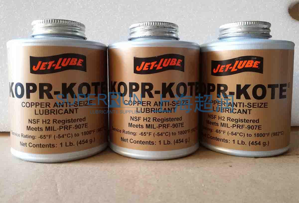 JET-LUBE KOPR-KOTE 润滑剂