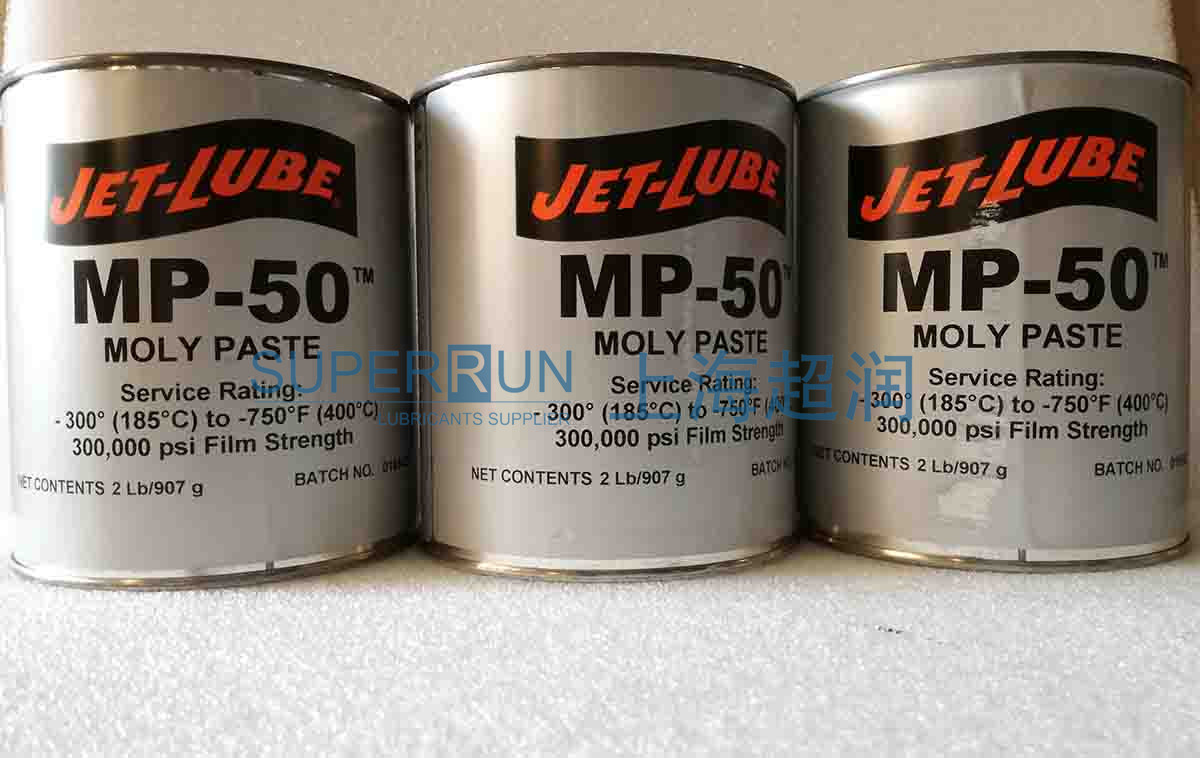 Jet-LUBE MP-50魔力贴