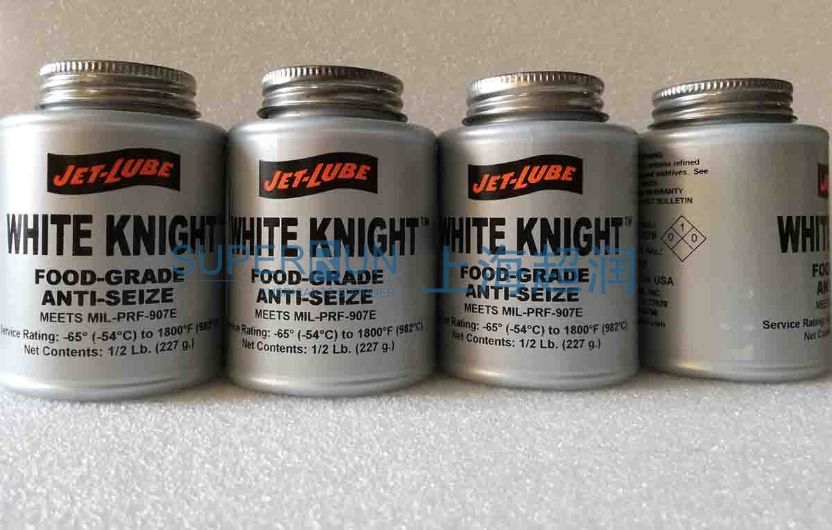 JET-LUBE WHITE KNIGHT食品级润滑脂