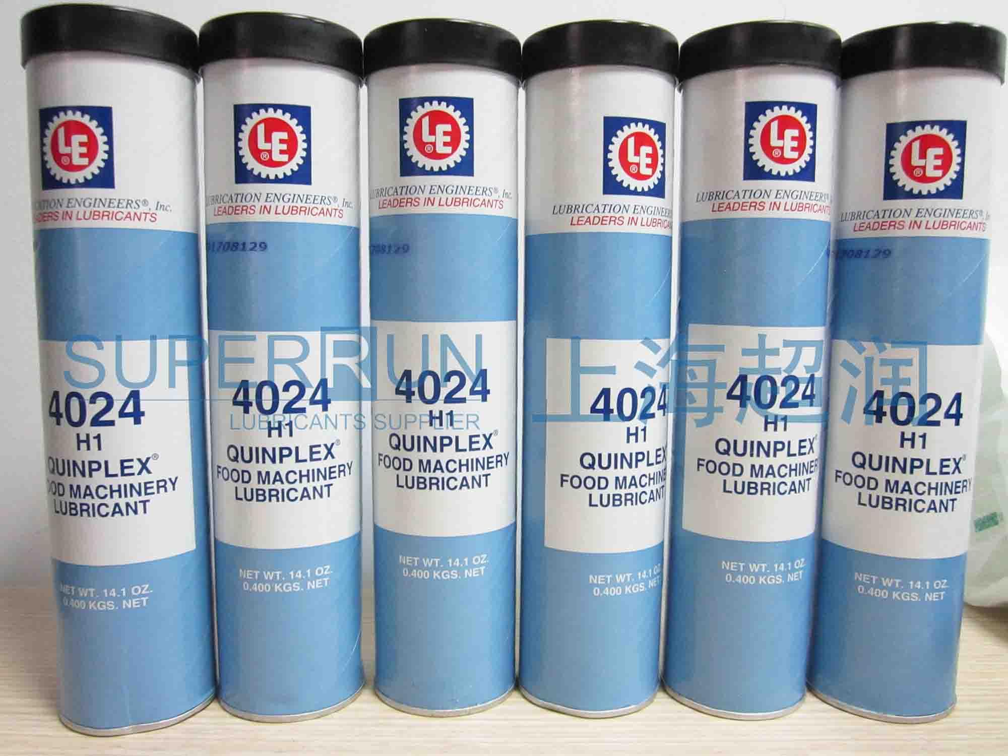 LE 4024 食品机械润滑剂