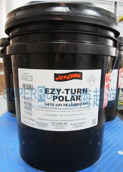Jet-LUBE EZY-Turn Polar闸阀的密封胶