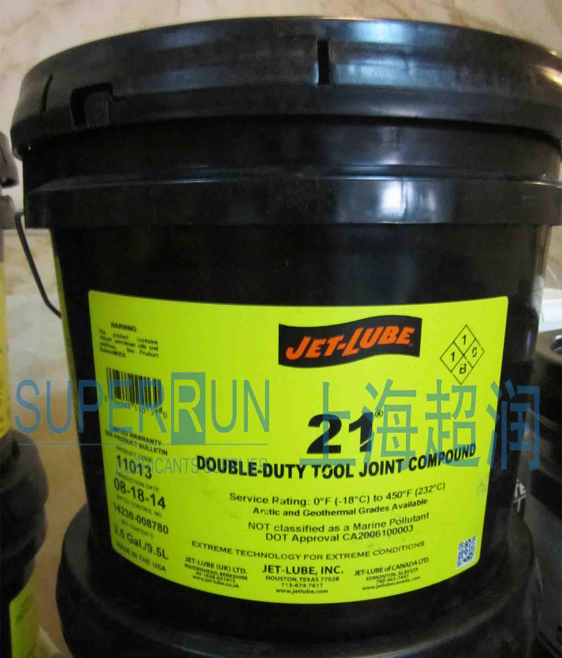 JET-LUBE 21高温丝扣润滑脂