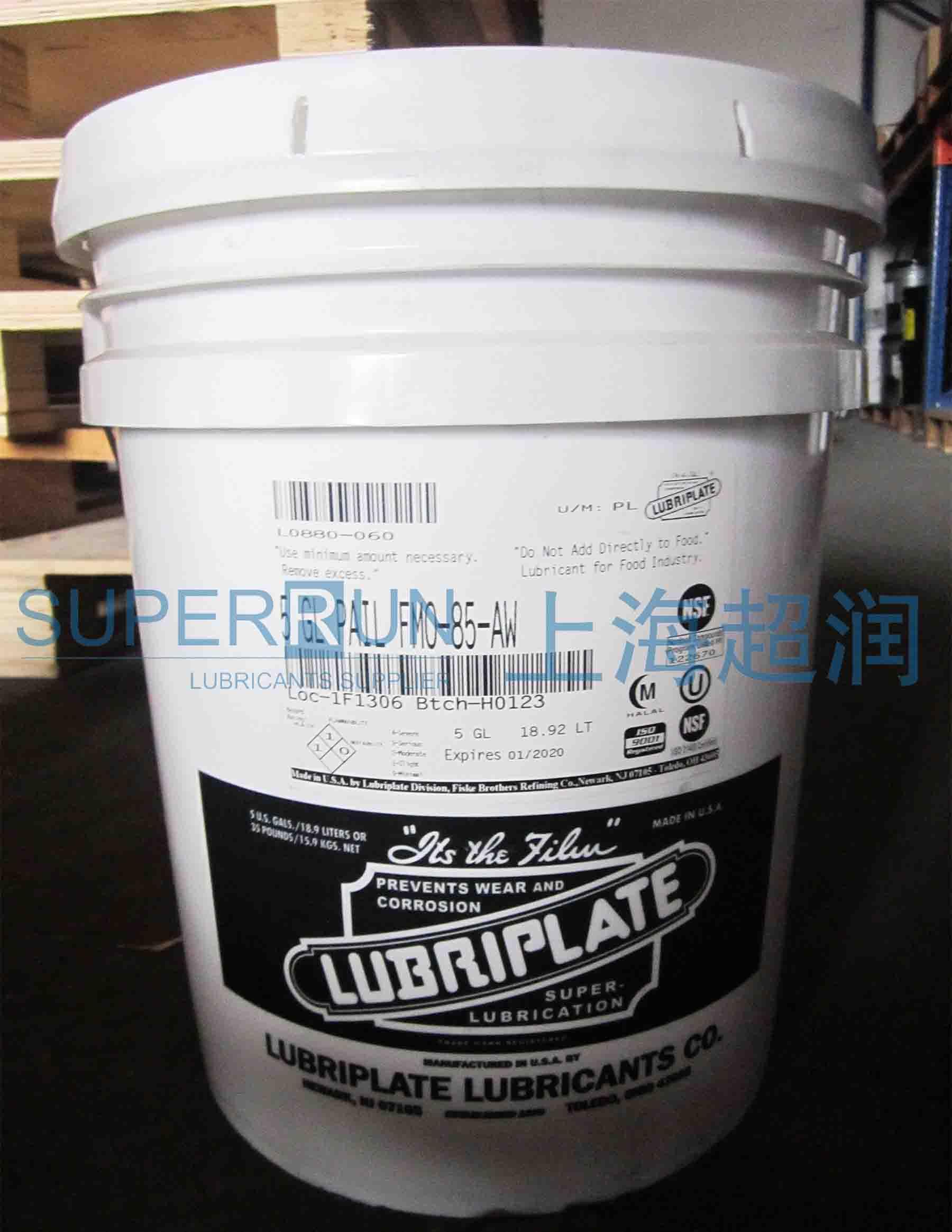 威氏Lubriplate FMO-AW 系列润滑剂