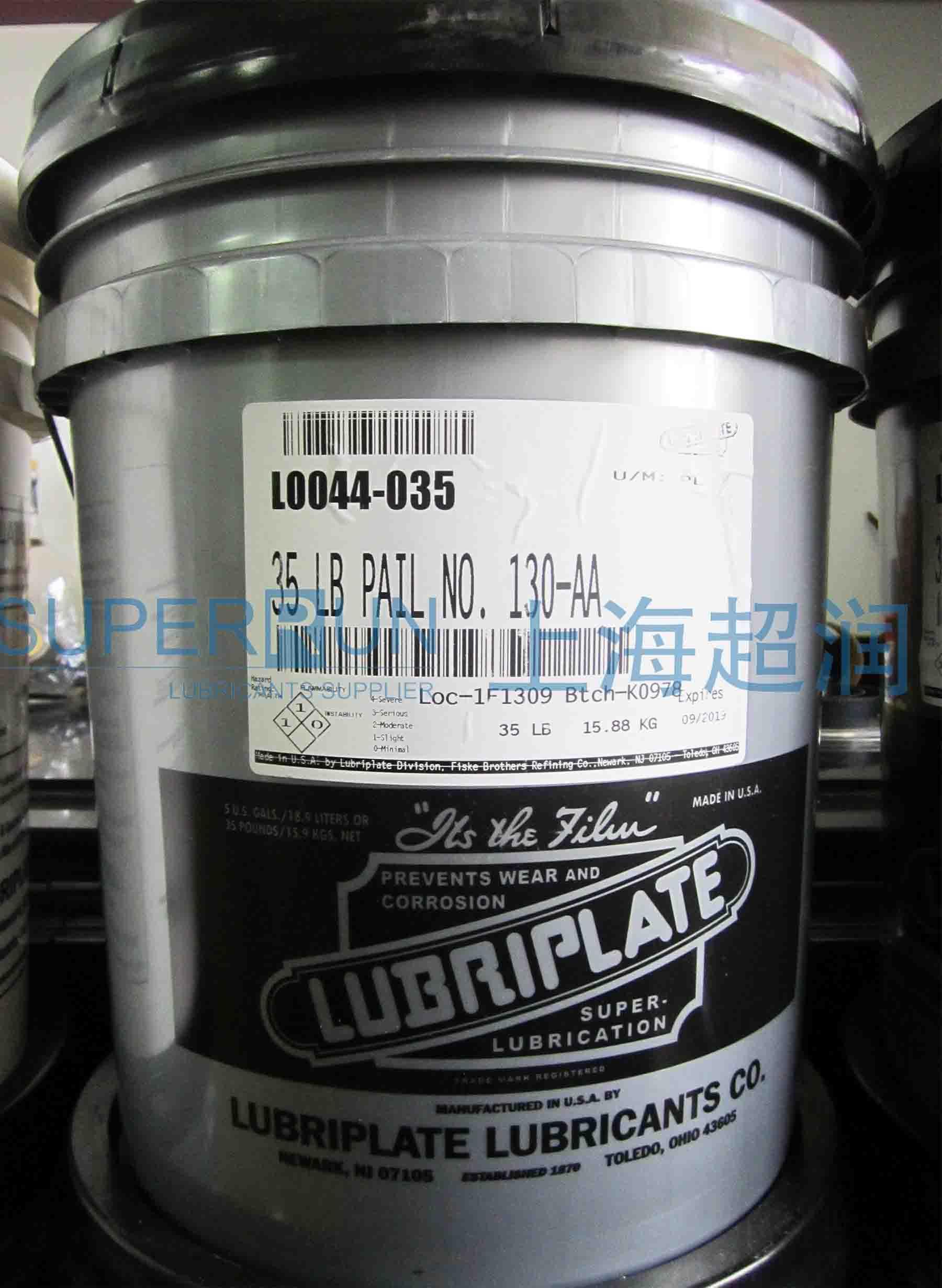威氏lubriplateno.130系列润滑脂csc2003图片