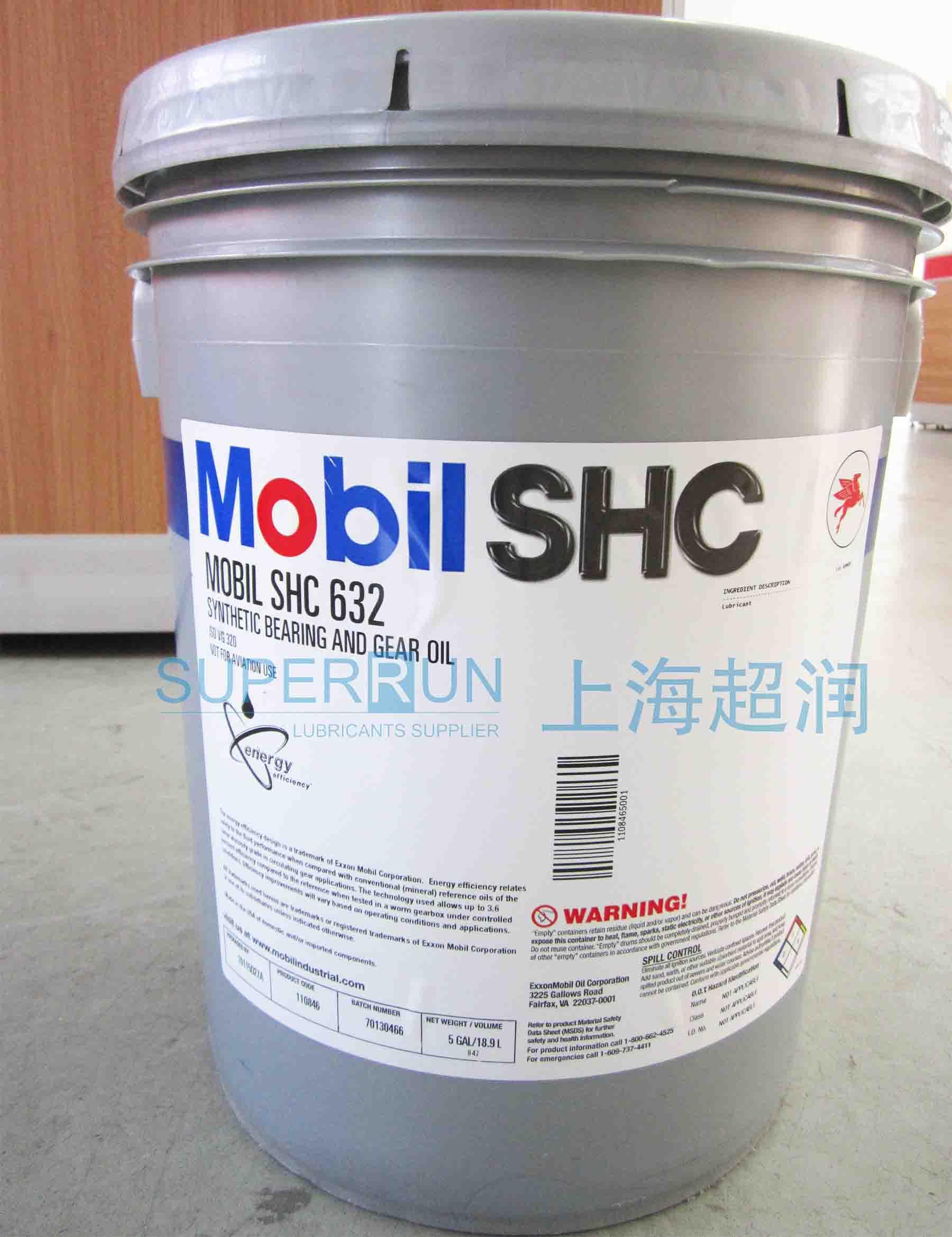 美孚SHC600 齿轮油系列