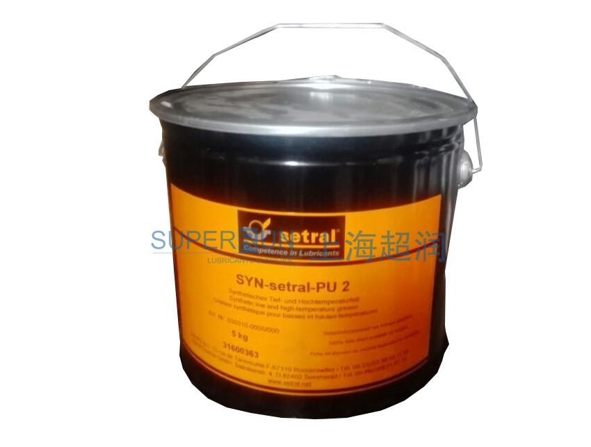 适度SYN-setral-PU 2高低温润滑脂
