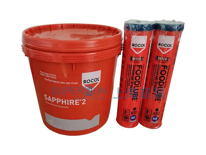 ROCOL wire rope spray 罗哥钢缆润滑喷剂
